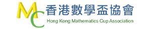 香港數學盃協會